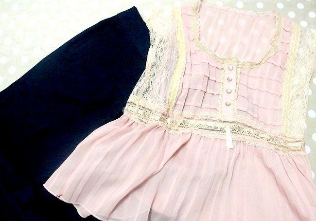एक सम्मेलन के लिए ड्रेस अप शीर्षक चित्र 2