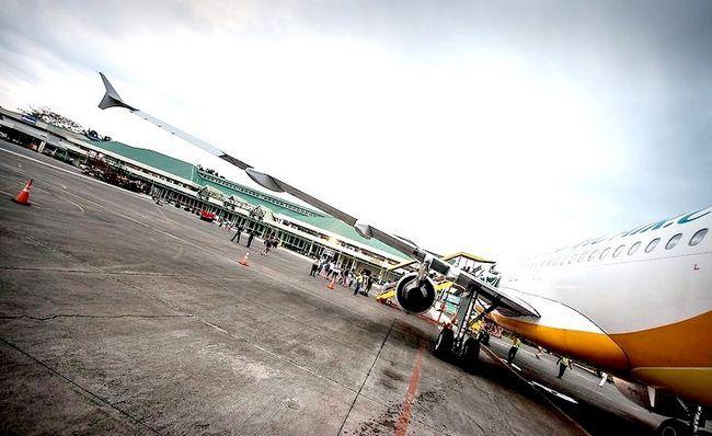 फिलीपींस की यात्रा कैसे करें